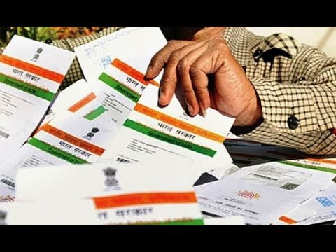 Aadhaar: Banks express reservation, write to govt, RBI