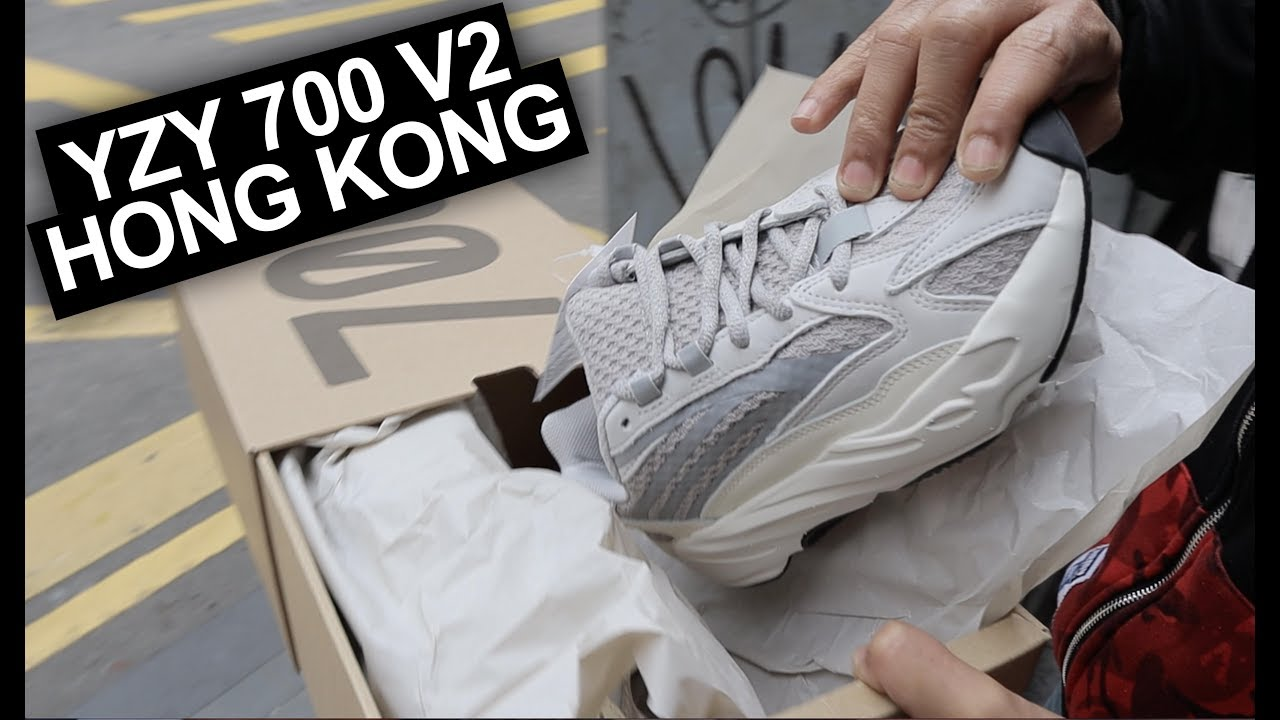 yeezy boost hong kong