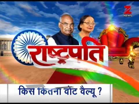 Presidential Polls: Kovind establishes massive lead over rival Meira Kumar