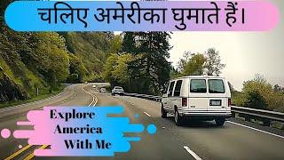 चलो अमेरिका घुमाए  ||  America Tour