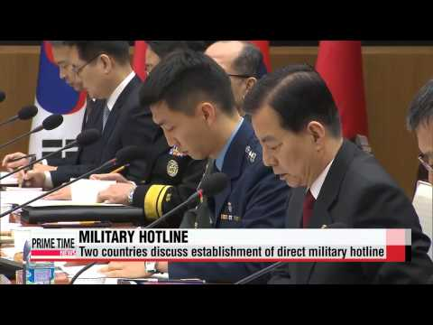 China′s defense chief in Seoul for talks on N. Korea, security ties   오늘 한중 국방장관