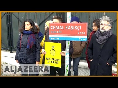 🇹🇷🇸🇦 Justice still elusive 100 days since Khashoggi's murder l Al Jazeera English