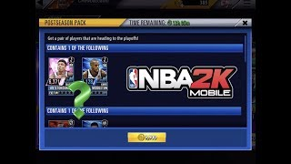 NBA 2K Mobile #65 - ** Watch This Before Buying Any Packs! **