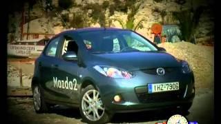 TEST Drive Mazda 2.wmv