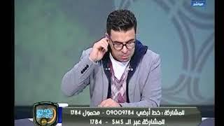 خالد الغندور يكشف عن حركة التنقلات داخل النادي الاهلي وآخر الاخبار