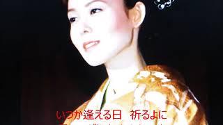 洲崎みれん 元唄:永井みゆき COVER3792