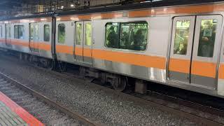 常磐型  国分寺駅3番線電車到着発車シーン