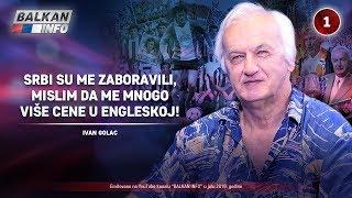 INTERVJU: Ivan Golac - Srbi su me zaboravili, mislim da me mnogo više cene u Engleskoj! (5.7.2019)