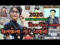 Singer Nitesh Kachhap New Nagpuri Dj Remix Song  Nitesh Kachhap New Nagpuri Song  Nitesh  Mp3 - Mp4 Download