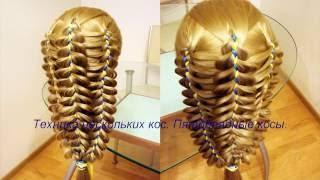 Техника плетения красивых кос. Просто. Видео-урок