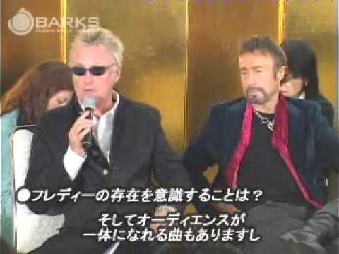 QUEEN AND PAUL RODGERS PRESS JAPAN 2005