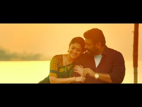 Download Vaaney vaaney - Viswasam Tamil/English Translation/Subtitles