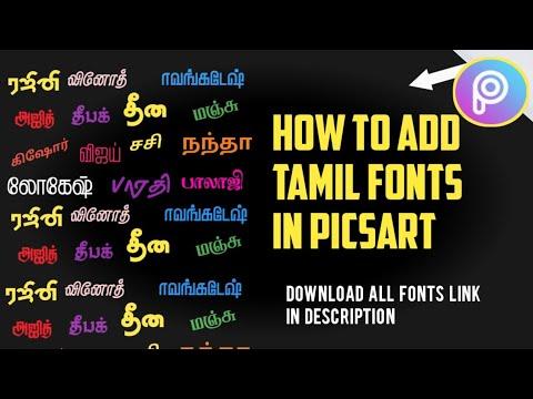 How To Add Tamil Fonts In Picsart For Digital Editing | Skeditztamil |