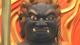高野山真言宗成田山真如院札幌分院・不動明王入仏 thumbnail