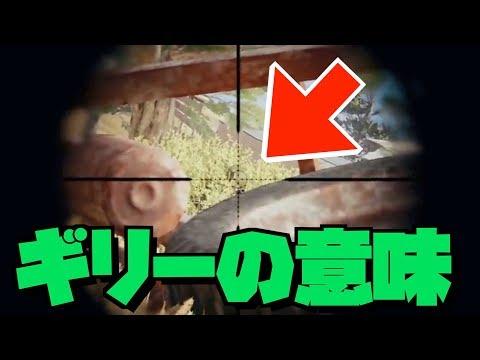【PUBG】まぐさんとじゃじゃさんと!!!!!!!【TUTTI】