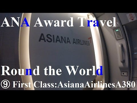 Asiana Airlines A380 First Class ICN-LAX + Air Force One