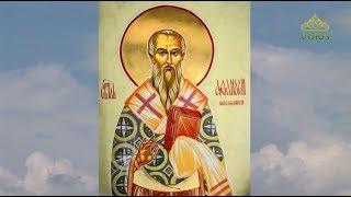 Преображение (Одесса). От 13 мая. Святитель Афанасий Великий