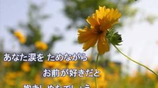 済州エアポート(カラオケ)  半田浩二 1989 thumbnail