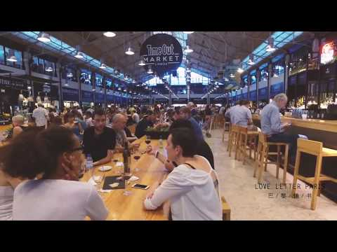 Time Out Market at Lisbon Portugal 全球八大美食市场之一的里斯本海滨集市 Best and cheapest place to eat