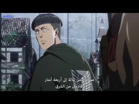 هجوم العمالقة الجزء الثالث الحلقة 14 مترجم عربي 6/4 [بدون حذف]