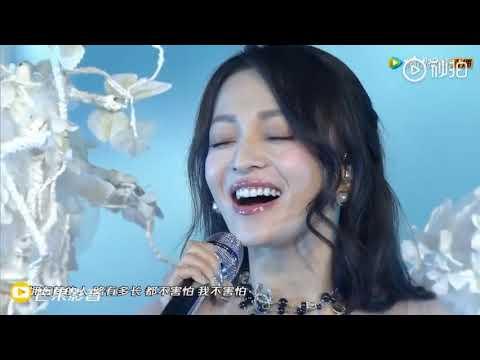 超新星盛典《不害怕》Angela Chang 張韶涵2018/10/31 直播現場