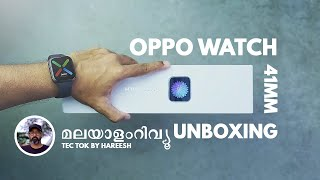 OPPO Watch 41mm Unboxing and Hands-on Review | Better than Apple watch? - Tec tok by Hareesh