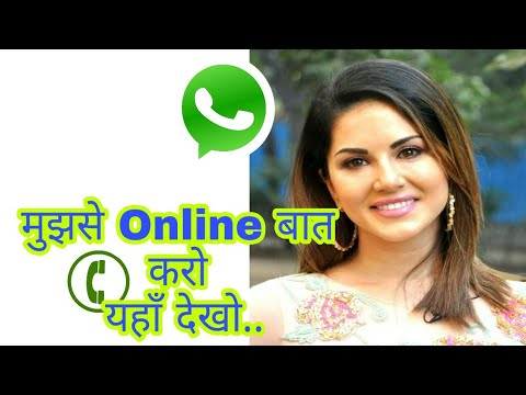 Sunny leon  facebook /Phone/contact/whatsapp number...bollywood news