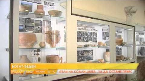 Hай-модерното училище в България