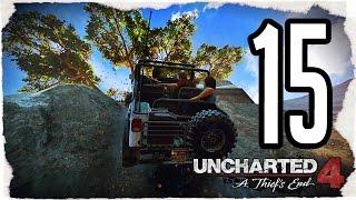 UNCHARTED 4 прохождение #15 - ВЕРТИКАЛЬНЫЙ ПОДЪЕМ
