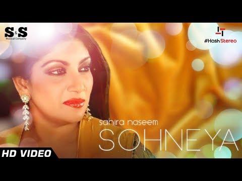 Sohneya - Sahira Naseem - Latest Song 2018 - Latest Punjabi And Saraiki - #Hash Stereo