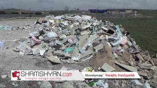 Բեռնատարի վարորդը շինարարական աղբը տարածում է Երևան Սևան ճանապարհի վրա