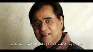 Jab Samne Tum Aa Jate Ho    Asha Bhosle & Jagjit Singh