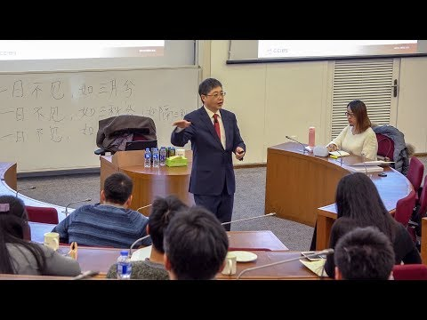 Lecture: The New Era of the Chinese and Global Economy