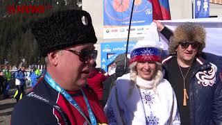 Болельщики сборной России на трибунах ЧМ по биатлону в Антхольце Биатлон 2019 2020