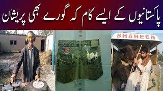 Amazing Pakistani Jugaad Video.
