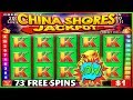 💥 JACKPOT!!! 💥 WOW WE GOT 73 FREE SPINS ON CHINA SHORES HIGH LIMIT SLOT 💥