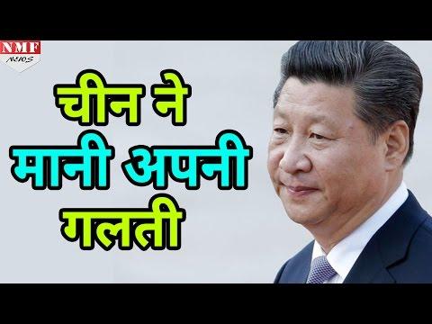 China ने मानी Indian Science and Technology Experts को नजरअंदाज करने की गलती