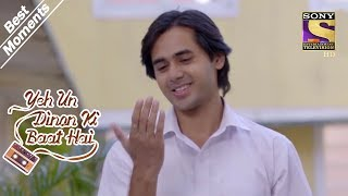 Yeh Un Dinon Ki Baat Hai   Sameer Touches Naina's Hand   Best Moments