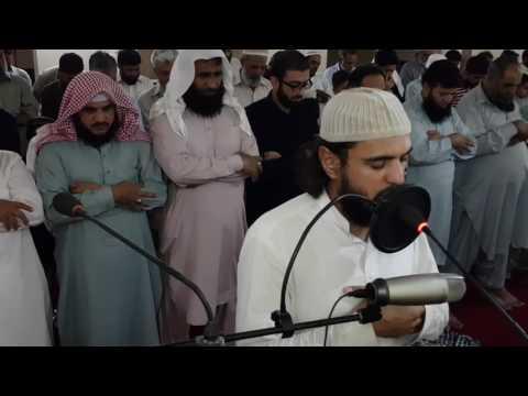 Qari Abdul Manan Zahid - Leading Isha Prayer