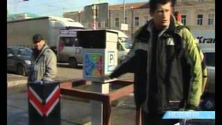Парковщик вызвал бандита (11 канал)