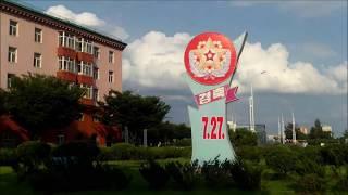Pyongyang North Korea thumbnail