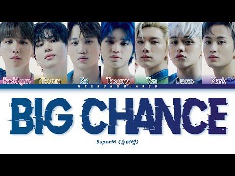 SuperM (슈퍼엠) 'Big Chance' Color Coded Lyrics indir