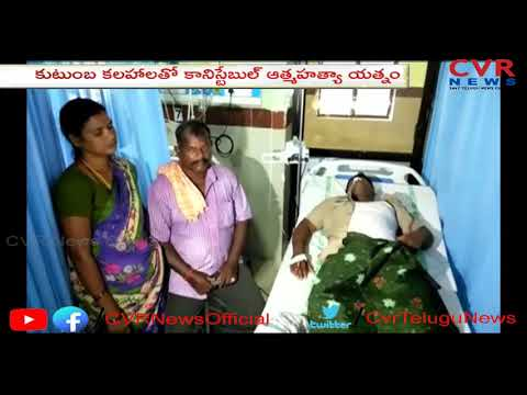 Police Constable tries to end his life   CVR News