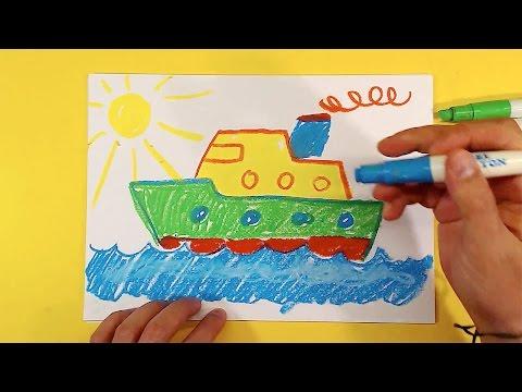 Как нарисовать теплоход карандашом поэтапно для детей