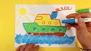 Как нарисовать ПАРОХОД Корабль / Урок рисования для детей от 3 лет