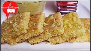 5 Dakikada Meşhur Orjinal Mis Gibi Limon Kokulu  Brownie Kek tarifi - Gülsümün Sarayi