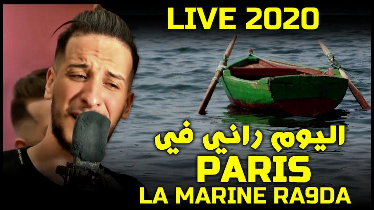 جليل باليرمو لامارين راقدة 2020 Djalil palermo la marine ra9da nihaya LIVE 2020