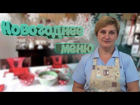 Капрезе - Вкусный Салат Для Любителей Помидоров Видеоиз YouTube · Длительность: 7 мин9 с