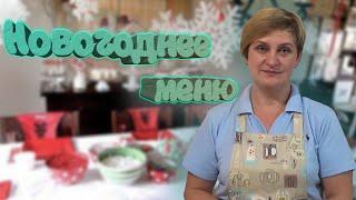 видео Подборка лучших рецептов салата «Гнездо глухаря»