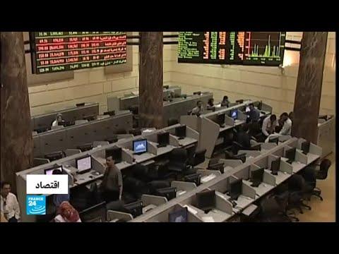 مصر تسعى لطرح عدد من الشركات الحكومية في البورصة  - نشر قبل 12 ساعة